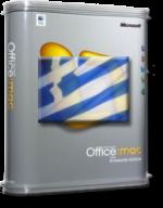 Ms Word και ελληνικά στο Mac Ι.