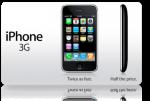 3G και 200$ ? No Way !
