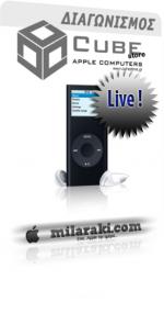 Milaraki.com Live VidCast [Η κλήρωση] Today !!