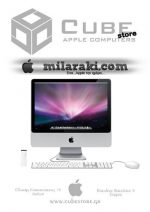 iMac GiveAway !