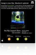 Programmed Mια έκθεση με παλιά Mac