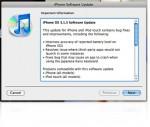 iPhone OS 3.1.3 !