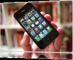 iPhone4 pre-release stuff