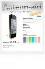 iPhone 4, πρόβλημα με την κεραία, 2 λύσεις
