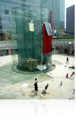 Καινούργιο Apple Store στην Σανγκάη