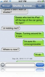 Το Ιπτάμενο iPad