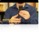 Φακός 360 για το iPhone σας [project]