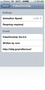 Κάντε το iPhone σας πιο γρήγορο με το FakeClockUp