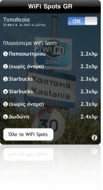 iPhone WiFi Spots GR GiveAway