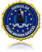 iGenius.gr giveaway, 3 μοναδικά iPhone ! [The Winners]