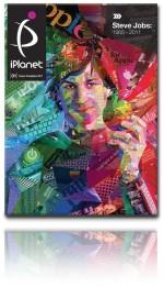 iPlanet Magazine