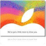 Στις 23.10 το επόμενο Apple Event και milaraki.com Live Vidcast