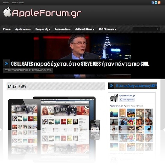 appleforum