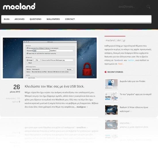 καλύτερο ραντεβού site δωρεάν 2014 Τρολ ραντεβού σχέδιο site