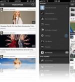 ProTuber για να βλέπεις videos offline, δωρεάν προς το παρόν