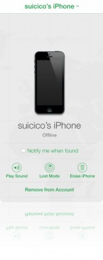 Πως να κλείσεις το Find My iPhone από το iCloud